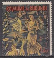 Burundi, 1966 - 14fr Posta Aerea - Nr.C26c Usato° - Burundi