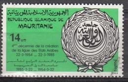 Mauritania, 1985 - 14um League Of Arab States - Nr.579 Usato° - Mauritania (1960-...)