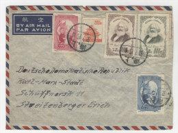 China Michel No. 202 - 207 , 208 - 209 , 210 - 211 auf Brief