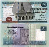 Egypt 5 Pounds 2008 Pick 63 UNC - Egypte