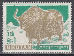 Bhutan    Scott No.   3    Unused Hinged    Year  1962 - Bhután