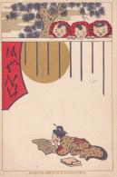 14039# ESTAMPE JAPONAISE MENU JOURNAL DES DEMOISELLES 14 RUE DROUOT PARIS JAPON JAPAN ASIE ASIA LE DOS EST VIERGE - Menus