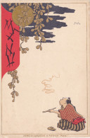14040# ESTAMPE JAPONAISE MENU JOURNAL DES DEMOISELLES 14 RUE DROUOT PARIS JAPON JAPAN ASIE ASIA LE DOS EST VIERGE - Menus