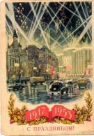 Ukraine USSR Revolution Anniversary  Propaganda Vintage Postcard 1953 - Ukraine