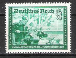Reich N° 642 Neuf ** - Allemagne