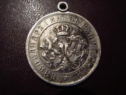 1885 - SILVER MEDAL - Serbian - BULGARIAN WAR - ALEXANDER 1 - Médailles & Décorations