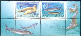 RUSSIA 2003 Stamp MNH ** VF JOINT IRAN CASPIAN PRESERVE FAUNA MARINE MAMMAL MAMMALS SEAL VEAU MARIN FISH POISSON FISCH - 1992-.... Föderation