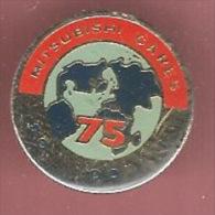 43330-Pin's.Mitsubishi Cares....Automobile . - Mitsubishi