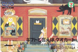 Gift Card Giappone QUO Many Cats - Gift Cards