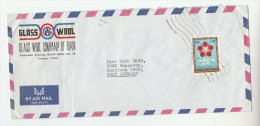 Air Mail IRAN ADVERT COVER  Glass Wool Co 1969 14r TRADE FAIR   Stamps To Germany - Iran