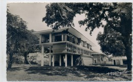 CONAKRY - Immeuble Des Chargeurs - Guinea