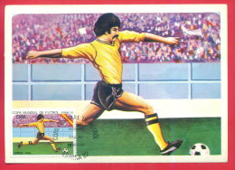 165869 / SPORT Soccer Fussball Calcio 1982 Spain Espana Spanien Espagne MAXIMUM CARD CUBA KUBA - Wereldkampioenschap