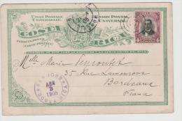 CR020/COSTA RICA -   Picture Postcard San José To France 1905 - Costa Rica