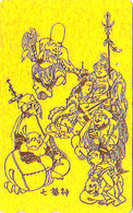 Rare t�l�carte dor�e en RELIEF OR Japon - RELIGION - BOUDDHA / 7 DIEUX DU BONHEUR -  Japan GOLD phonecard - BUDDHA 1429
