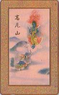 T�l�carte dor�e OR Japon / 110-101257 - RELIGION - BOUDDHA -  Japan GOLD phonecard - BUDDHA Telefonkarte - 1432