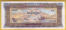 CAMBODGE - Billet De 50 Riels. 1956-75. Pick: 7c . NEUF - Cambodia