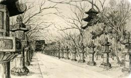 SERIE DE 6 CARTES DE GRAVURES ANCIENNES DE TOKYO - Tokyo