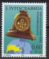 "Yugoslavia,""BELEF"" In Belgrade 1994.,MNH - 1992-2003 Federal Republic Of Yugoslavia"