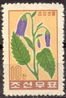 FLOWERS - Hanabusaya Asiatica - ** MNH - 1961 - NO Pay PAYPALL - Pflanzen Und Botanik