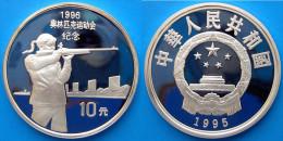 CINA 10 Y 1995 ARGENTO PROOF OLIMPIADI 1996 TIRO 0NCIA 0,999 PESO 30,47g TITOLO 0,999 CONSERVAZIONE FONDO SPECCHIO - China