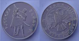 RUSSIA 3 R 1993 ARGENTO BOLSHOI BALLET COUPLE PESO 34,56g TITOLO 0,900 CONSERVAZIONE FDC - Russia