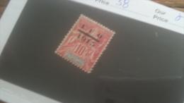 LOT 250987 TIMBRE DE COLONIE MADGASCAR NEUF* N�38