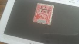LOT 250988 TIMBRE DE COLONIE MADGASCAR NEUF* N�39 VALEUR 40 EUROS