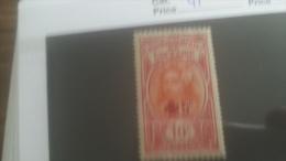 LOT 250990 TIMBRE DE COLONIE MADGASCAR NEUF* N�41