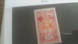 LOT 250991 TIMBRE DE COLONIE MADGASCAR NEUF* N�42