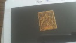 LOT 251012 TIMBRE DE COLONIE GUYANE NEUF* N�41 VALEUR 40 EUROS