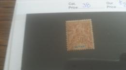 LOT 251015 TIMBRE DE COLONIE GUYANE NEUF* N�38 VALEUR 26 EUROS