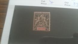 LOT 251016 TIMBRE DE COLONIE GUYANE NEUF* N�37 VALEUR 22 EUROS