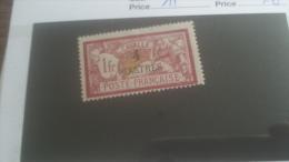 LOT 251021 TIMBRE DE COLONIE CAVALLE NEUF(*) N�15 VALEUR 18 EUROS