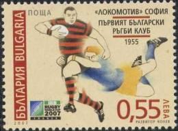 BULGARIA \ BULGARIE - 2007 - Coup Du Mond En France - 1v** - Rugby