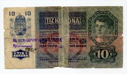 Serbie Serbia Ovp Austria Hungary Ovp 10 Kronen 1915 RARE !!! # 5 - Serbie