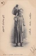 Algérie - Homme - Métiers - Porteur D'Eau - Calligraphie Arabe - Editeur Vollenweider N° 28 - Hommes