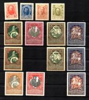 Romanov Et Bienfaisance, Entre 77 Et 100*, Cote 39 €, - 1857-1916 Empire