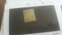 LOT 251117 TIMBRE DE FRANCE NEUF** N�30 VALEUR 90 EUROS