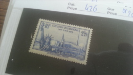 LOT 251121 TIMBRE DE FRANCE NEUF**