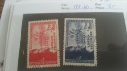 LOT 251168 TIMBRE DE FRANCE OBLITERE