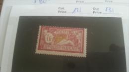 LOT 251175 TIMBRE DE FRANCE NEUF* N�121 VALEUR 31 EUROS