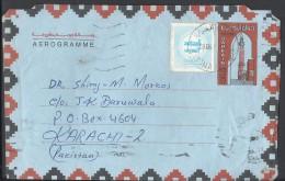Bahrain Aerogramme War Tax Scott # MR2, Muslim Mosque Sent To Pakistan. - Bahrain (1965-...)