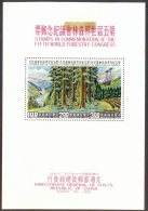FORMOSA - CHINA - FORESTRY  COMGRES  - **MNH - 1960 - Little Damage - Alberi