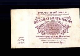 Billet Russe 25000 ROUBLE 1921      -    AB.059 - Russie