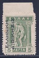 Greece, Occupation, Turkey, Levant, Scott # N127 MNH Hermes, Overprinted, 1912 - Levant