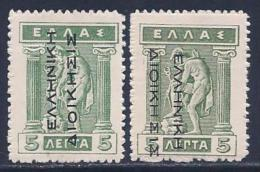 Greece, Occupation, Turkey, Levant, Scott # N127 Mint Hinged Hermes, Normal And Inverted Overprint, 1912 - Levant
