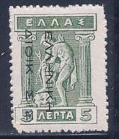 Greece, Occupation, Turkey, Levant, Scott # N127 Mint Hinged Hermes, Inverted Overprint, 1912 - Levant
