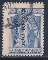 Greece, Occupation, Turkey, Levant, Scott # N129 Used Iris, Overprinted, 1912 - Levant