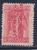 Greece, Occupation, Turkey, Levant, Scott # N131 Mint Hinged Iris, Overprinted, 1912 - Levant