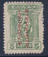 Greece, Occupation, Turkey, Levant, Scott # N133 Used Hermes, Overprinted, 1912 - Levant